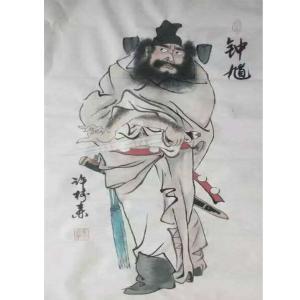 许树森国画作品《【钟馗】作者许树森》价格2400.00元