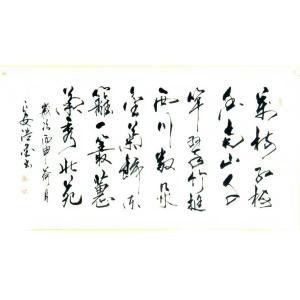 张景鹏书法作品《【书法3】作者张景鹏》价格700.00元