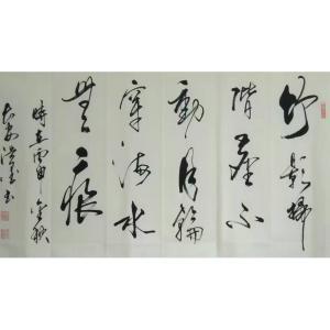 张景鹏书法作品《【竹影..】作者张景鹏》价格700.00元