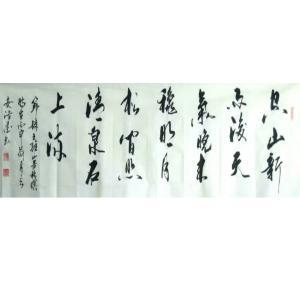 张景鹏书法作品《【书法4】作者张景鹏》价格1920.00元