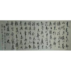 张景鹏书法作品《【书法6】作者张景鹏》价格1920.00元