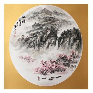 祝汉山国画作品《【山水2】作者祝汉山》价格360.00元