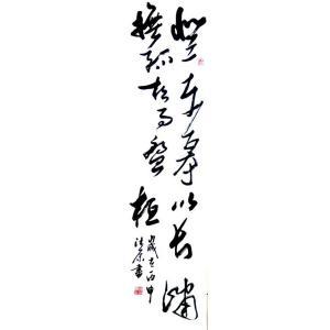 蒋沐原书法作品《【竖幅书法】作者蒋沐原》价格12000.00元