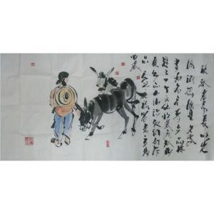 吴俊彬国画作品《【牧牛图7】作者吴俊彬》价格12000.00元
