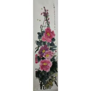 刘春香国画作品《【牡丹】作者刘春香》价格1200.00元