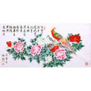 田奕智国画作品《【国花】作者田奕智》价格480.00元