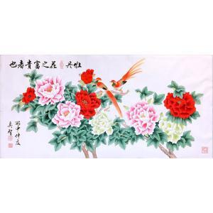 田奕智国画作品《【富贵之花】作者田奕智》价格480.00元