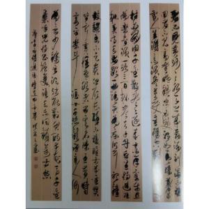 张庆三书法作品《【书法1】作者张庆三 可定制》价格7200.00元