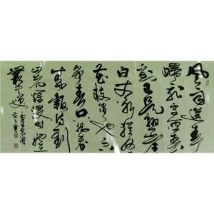 张庆三书法作品《【书法2】作者张庆三》价格2400.00元