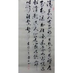 崔长山书法作品《【书法5】作者崔长山》价格240.00元