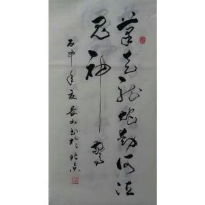 崔长山书法作品《【书法6】作者崔长山》价格240.00元