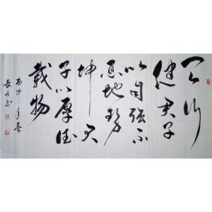 崔长山书法作品《【书法8】作者崔长山》价格240.00元