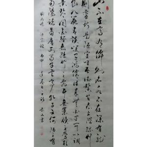 崔长山书法作品《【书法9】作者崔长山》价格240.00元