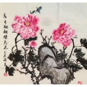 卢绪高国画作品《【蝶恋花】作者卢绪高》价格1200.00元