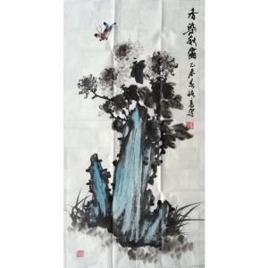 卢绪高国画作品《【香染秋霜】作者卢绪高》价格1200.00元