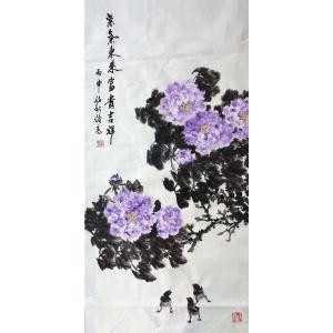 卢绪高国画作品《【紫气东来】作者卢绪高》价格1200.00元