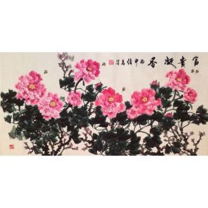 卢绪高国画作品《【富贵凝香】作者卢绪高》价格3840.00元