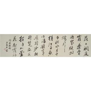 欧阳兴书法作品《【落日洞庭..】作者欧阳兴》价格1080.00元