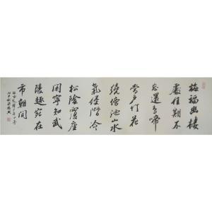 欧阳兴书法作品《【梅福幽楼...】作者欧阳兴》价格600.00元