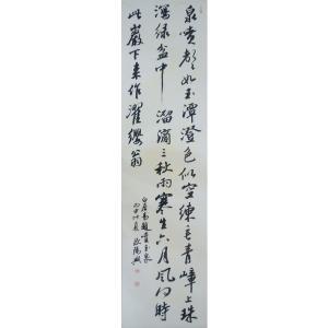 欧阳兴书法作品《【书法4】作者欧阳兴》价格1920.00元