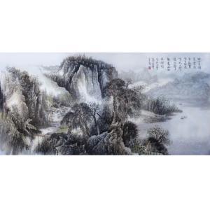 王洪祥国画作品《【山水5】作者王洪祥》价格14400.00元