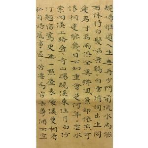 杨迪书法作品《【书法2】作者杨迪》价格1080.00元