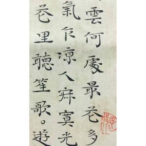 杨迪书法作品《【书法3】作者杨迪》价格1080.00元