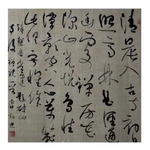 杨迪书法作品《【书法5】作者杨迪  可定制》价格360.00元