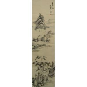 李儒信国画作品《【云壑松风】作者李儒信》价格1920.00元
