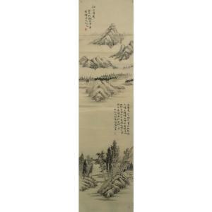 李儒信国画作品《【谷山清远】作者李儒信》价格1920.00元
