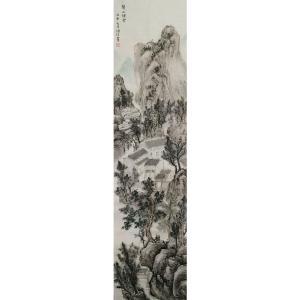 李儒信国画作品《【楚山烟云】作者李儒信》价格1920.00元