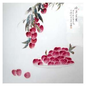 王福秋国画作品《【硕果累累】作者王福秋》价格19200.00元
