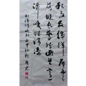 辛茂君书法作品《【书法10】作者辛茂君》价格200.00元