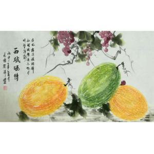 张洋国画作品《【西域 风情】作者张洋》价格2400.00元
