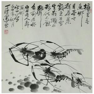 丁洪运国画作品《【鱼虾】作者丁洪运》价格720.00元