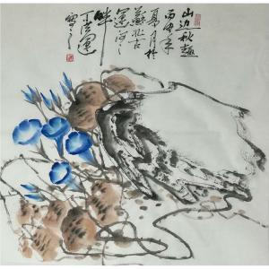 丁洪运国画作品《【山边秋趣】作者丁洪运》价格720.00元