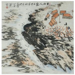 丁洪运国画作品《【高山人家】作者丁洪运》价格720.00元