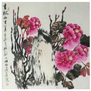 丁洪运国画作品《【香飘山里云】作者丁洪运》价格720.00元
