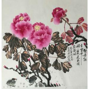 丁洪运国画作品《【牡丹红】作者丁洪运》价格720.00元
