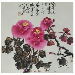 丁洪运国画作品《【唯有花香】作者丁洪运》价格720.00元