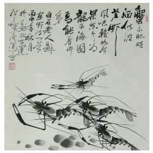 丁洪运国画作品《【龙去海归】作者丁洪运》价格720.00元