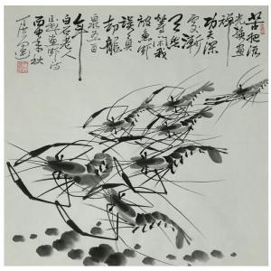 丁洪运国画作品《【把酒言欢】作者丁洪运》价格720.00元