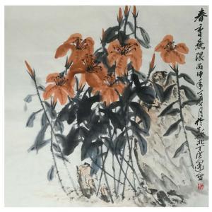 丁洪运国画作品《【春香无限】作者丁洪运》价格720.00元