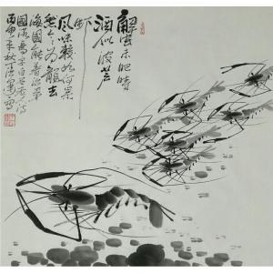 丁洪运国画作品《【虾】作者丁洪运》价格720.00元