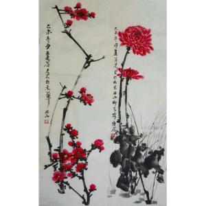 李丽芳国画作品《【梅花..】作者李丽芳》价格1920.00元