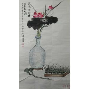 李丽芳国画作品《【瓶花】作者李丽芳》价格1920.00元