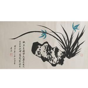 肖雪毅国画作品《【兰花】作者肖雪毅》价格1200.00元