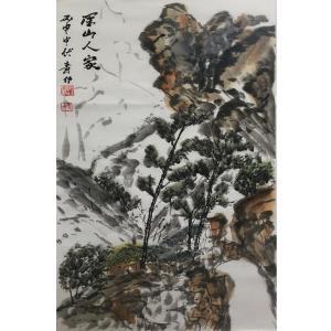 肖雪毅国画作品《【深山人家】作者肖雪毅》价格1200.00元