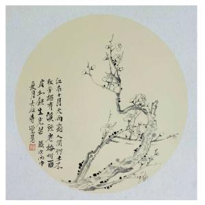 张大石国画作品《【江南十月天...】作者张大石》价格480.00元