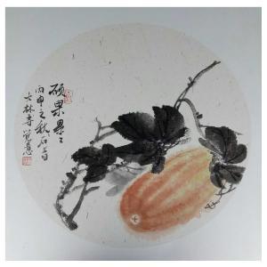 张大石国画作品《【硕果..】作者张大石》价格480.00元